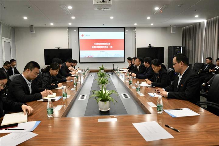 集团公司纪委到创泰、豫港公司调研开展送廉洁教育下一线活动1.jpg