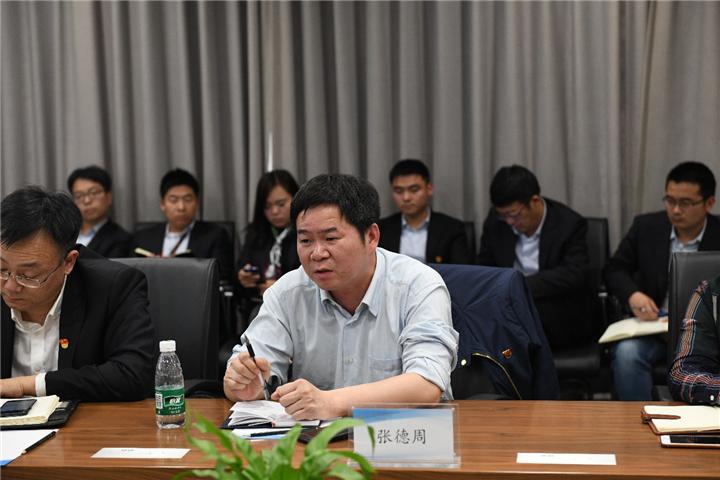 集团公司纪委到创泰、豫港公司调研开展送廉洁教育下一线活动3.png