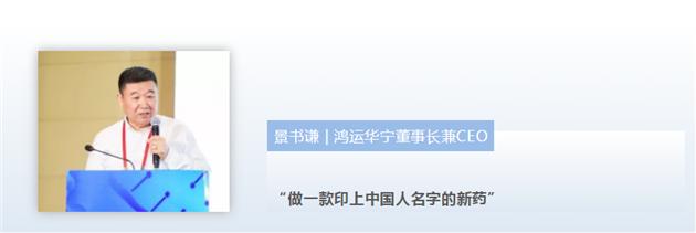 QQ截图20190801103234_副本.png