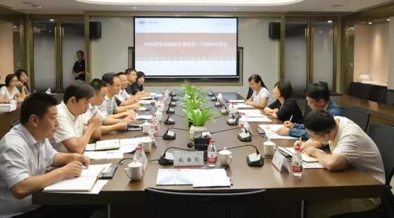 河南省发改委副主任王红一行到大红鹰线上娱乐督导调研